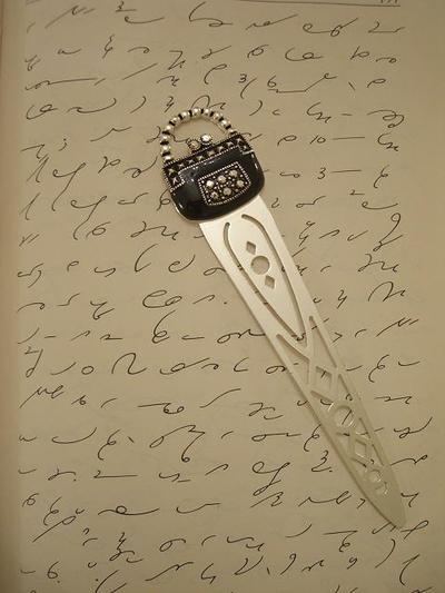 Black_purse_bookmark